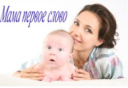 Стихи и конкурсы ко дне матери