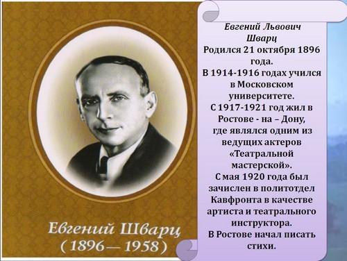 год культуры в россии в 2014 году классный час презентация