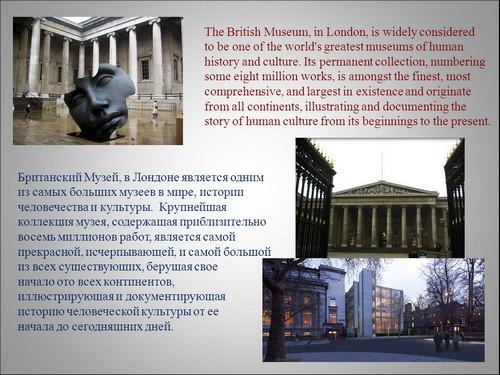 british museum architecture essay