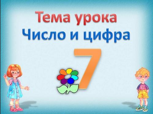 Учебник По Информатике 8 Класс Угринович.Rar