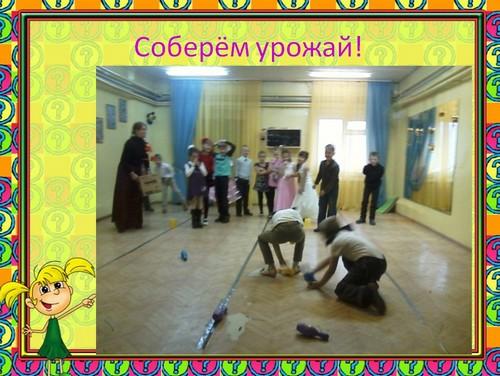 презентация день рождения класса