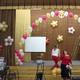 Оформление на День учителя школы, класса, фойе, актового зала