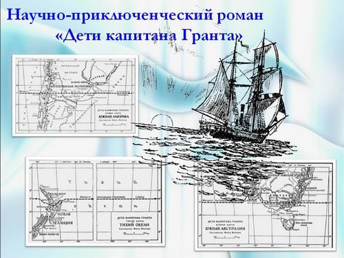 Война и мир читать 1 том 1 часть на русском языке