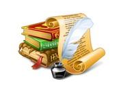 конкурсы для библиотекарей
