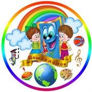 конкурсы для дошкольников 2015