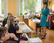 всероссийские конкурсы для педагогов