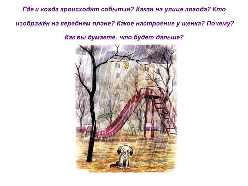 сочинение по литературе про ахматову