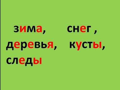 Иван Стебунов не против жениться и