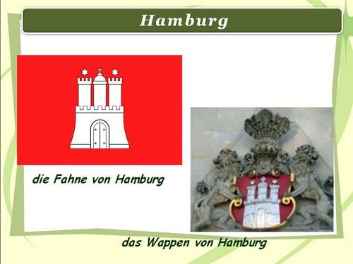знакомства в городе гамбург