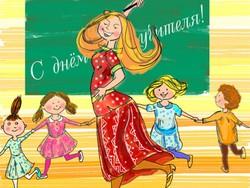 Поздравления ко дню учителя английскому