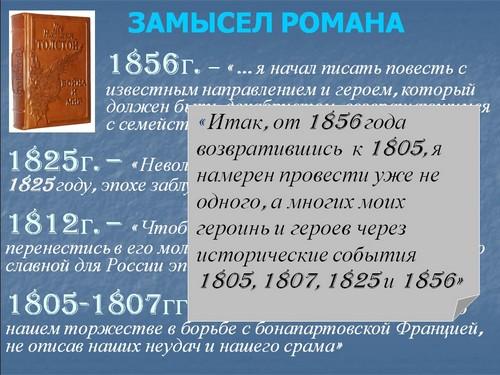 vse-konchaetsya-konchaetsya-slova