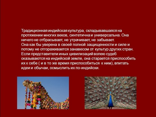 Презентация на тему монтескье
