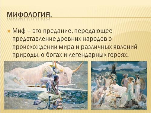 Троянская война и ее герои мифы древней греции художественная троянская война и ее герои мифы древней греции