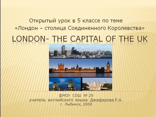 Презентация О Лондоне На Английском Языке 5 Класс