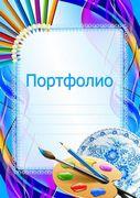 всероссийский конкурс лучшее портфолио 2016 2017