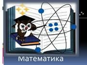 всероссийский педагогический конкурс моя образовательная программа