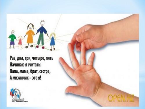 Дизайн острых ногтей: модные острые ногти фото идеи