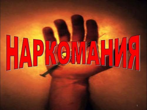 Алкоголизм лечение в белоруссии