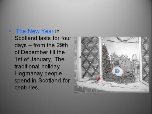 Презентация традиции шотландии