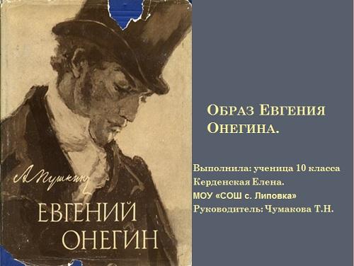 знакомства пушкина и грибоедова