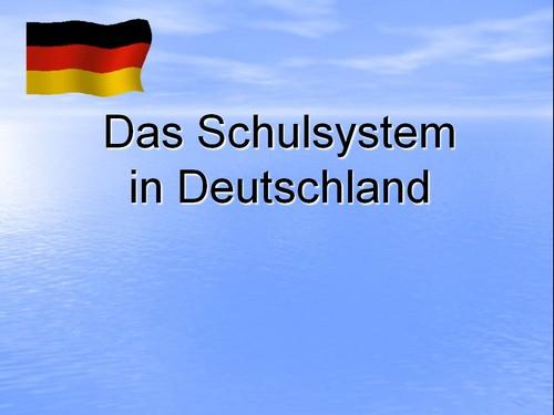 знакомство на немецком презентация