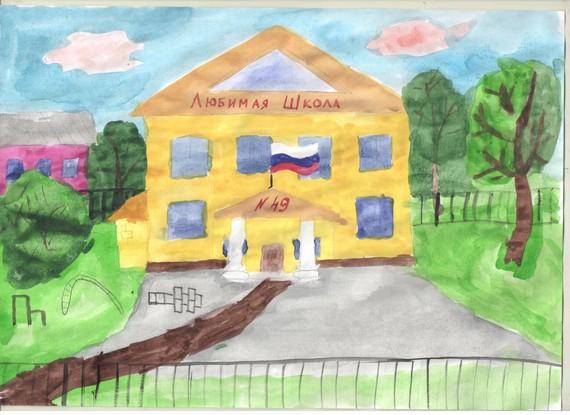 Наша любимая школа в рисунках