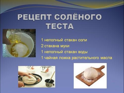 Как запекать соленое тесто для поделок в  92