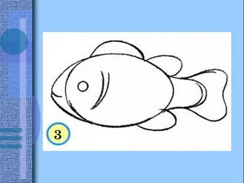 поэтапное рисование рыбки 1 класс презентация