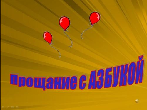 Выходные и праздничные в казахстане в 2014 году