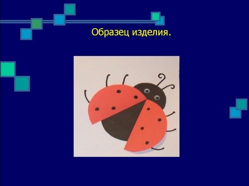 download .NET Mobile Web Developers Guide. Web Developer\'s