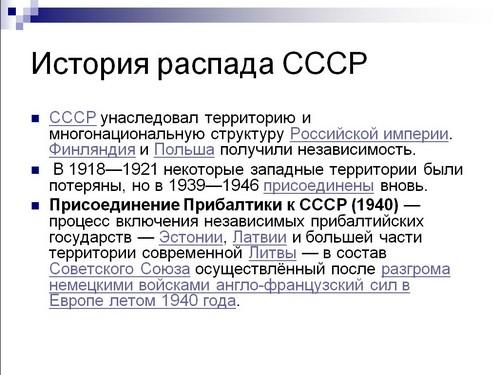 Завершающий Этап Великой Отечественной Войны Презентация 9 Класс
