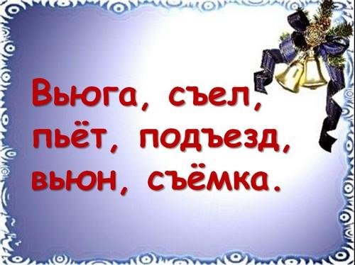слов с ъ знаком и без него
