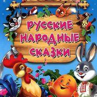 банка россии курсовая работа