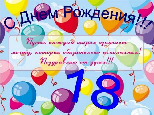 Стих с поздравлением с днем рождения руководителю 608