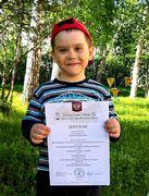 дипломы с быстрыми сертификатами для школьников