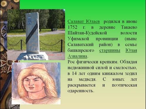 Ледовый городок. Екатеринбург 2019. Расписание, цены на аттракционы в 2019 году