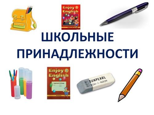 ответы на сборник задач по математике 6 класса макеевка