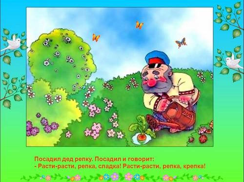 Некрасов русский женщины читать
