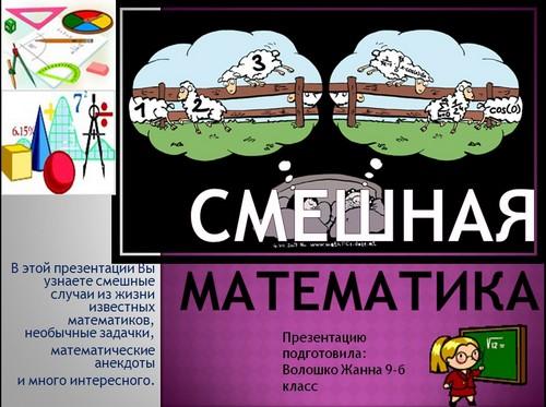 Решебник по Математики 1 Класс Демидова Козлова Тонких 1 Часть