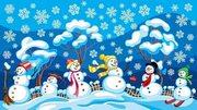 конкурс снеговик 2017