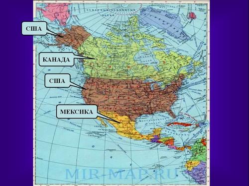 уроки географии 7 класс северная америка видео