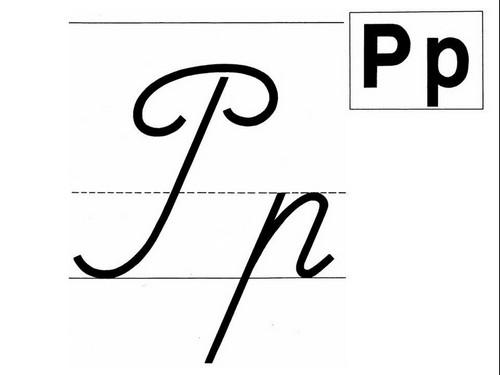Урок письма буква р – презентация, 1 класс.