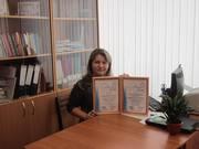 всероссийский конкурс 2015
