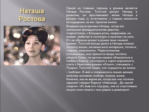 Марья болконская цитаты о ней 138