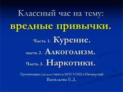 Количество наркологических клиник в Твери, Тверской области и реабилитационных центров в Твери, Тверской области