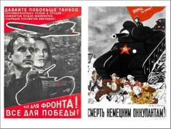 Классный час Великая Отечественная война